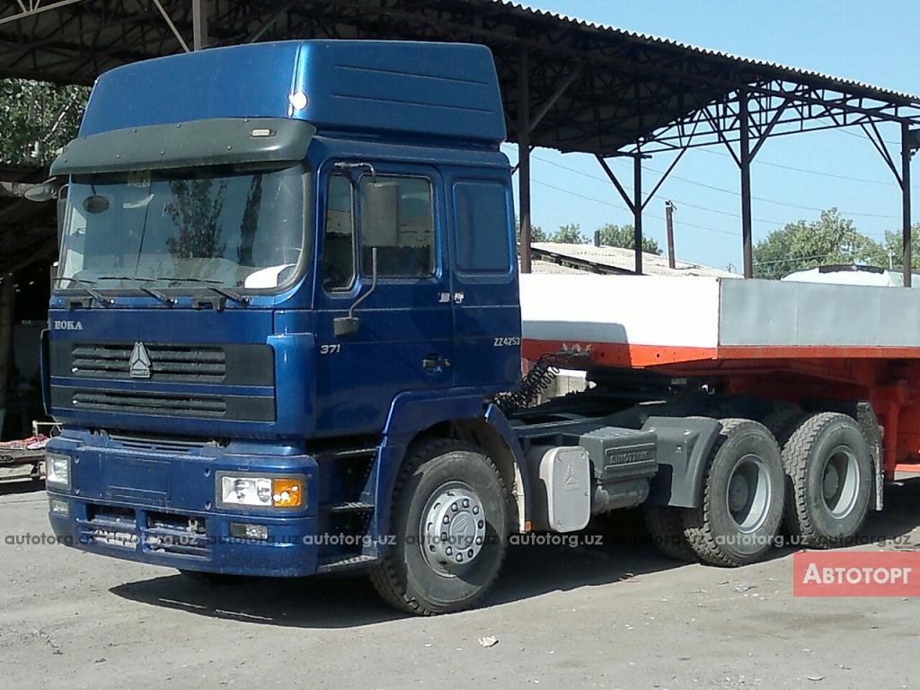 Продаю трактора МТЗ-80, 2002-2003г