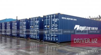 доставка сборных грузов из... в городе Ташкент