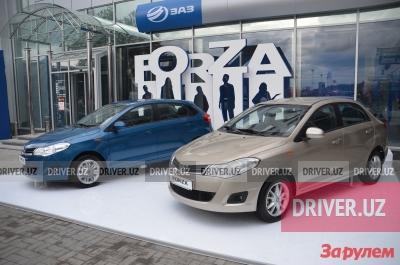 "Автосалон ""ZAZ"" Forza в городе Ташкент"