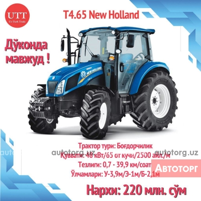 Спецтехника трактор New Holland T 4.65 2018 года за 220 000 000 сум в городе Ташкент