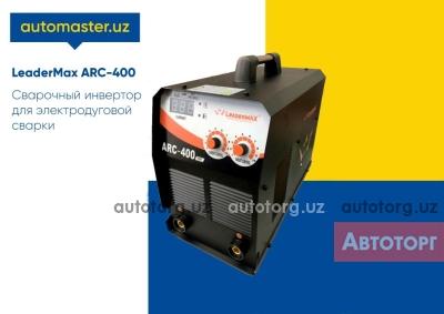Спецтехника сварочное оборудование Т Сварочный инвертор для электродуговой сварки ARC-400 (380V) LeaderMax 2020 года за 3 700 000 сум в городе Ташкент
