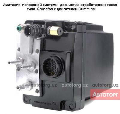 ADBLUE ЭМУЛЯТОР для двигателей Cummins. в городе Ташкент