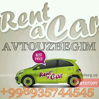 Прокат аренда автомобиль для... в городе Ташкент