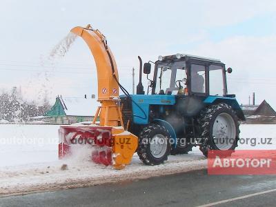 Спецтехника снегоуборщик МТЗ -82.1/92П Снегоочиститель фрезерно роторный 2014 года в городе Ташкент