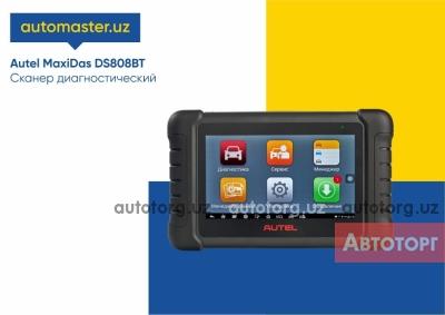 Автосканер диагностический Autel MaxiDAS DS808BT в городе Ташкент