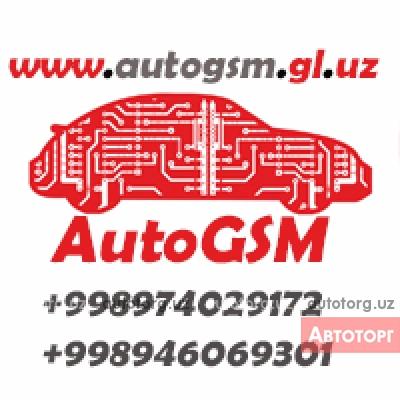 Установочный центр AutoGSM, предлагает... в городе Ташкент