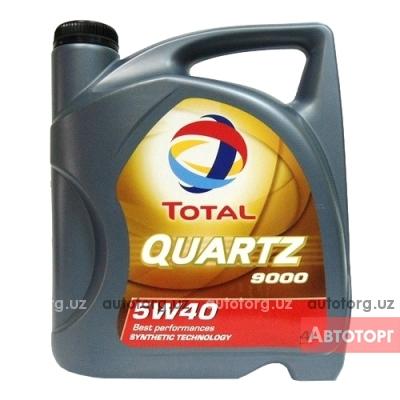 Total Quartz 9000... в городе Тойтепа