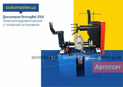 Спецтехника другой Т Дископрав StrongBel 21LE Электрогидравлический с токарной установкой 2020 года за 29 990 000 сум в городе Ташкент