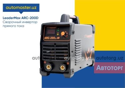 Спецтехника сварочное оборудование Т Сварочный инвертор для электродуговой сварки ARC-200D (220v+380v) 2020 года за 2 100 000 сум в городе Ташкент
