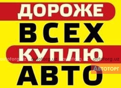 Только Я даю вам... в городе Ташкент