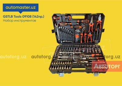 Спецтехника сварочное оборудование Т Набор инструментов GSTLB Tools 09108 (Uskunalar to'plami) 142 пр. 2020 года за 1 083 000 сум в городе Ташкент