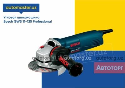 Спецтехника другой Т Балгарка (УШМ) Bosch GWS 11-125 Professional для автосервиса 2020 года за 1 250 000 сум в городе Ташкент