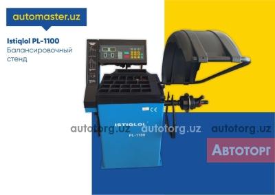 Балансировочный стенд для автосервиса ISTIQLOL PL-1100 в городе Ташкент