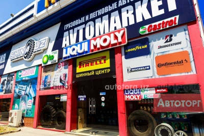 Замена и продажа автомобильного... в городе Ташкент