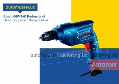 Спецтехника другой Т Дрель электрический Bosch GBM 340 Professional (Uskuna va asboblar) 2020 года за 430 500 сум в городе Ташкент