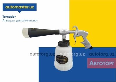 Спецтехника другой Т Торнадор аппарат для химчистки (Автосервис и автомойка) 2020 года за 740 000 сум в городе Ташкент