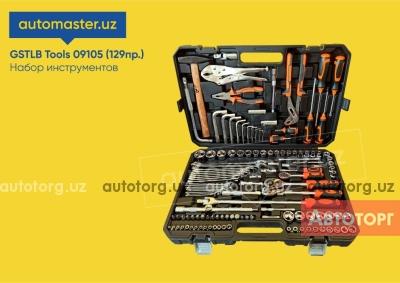 Спецтехника другой Т Набор инструментов GSTLB Tools 09105 (Uskunalar to'plami) 129 пр 2020 года за 1 155 000 сум в городе Ташкент