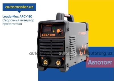 Спецтехника сварочное оборудование Т Сварочный инвертор для электродуговой сварки ARC-180 LeaderMax 2020 года за 1 480 000 сум в городе Ташкент