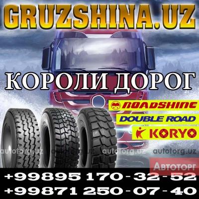Продаж Грузовых сельскохозяйственных и... в городе Ташкент