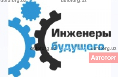 "ООО ""Polimer Osnastka"" г... в городе Ташкент"