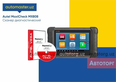 Автосканер диагностический Autel MaxiCheck MX808, российская версия в городе Ташкент