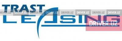 Trast Leasing предлагает услуги... в городе Ташкент