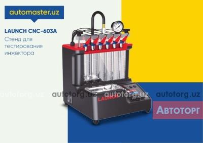 Большие фото Инжектор чистка Launch CNC 603A новый для Автосервиса! в городе Ташкент