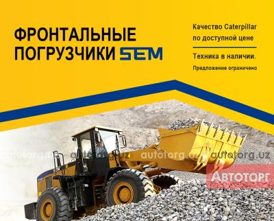 Фронтальный погрузчик SEM 636 от Бренда Caterpillar в городе Ташкент