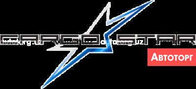 Транспортно-экспедиторская компания Cargo Star... в городе Ташкент