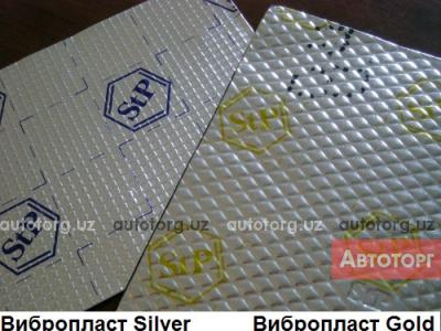 ШУМОизоляция StP №1 (made... в городе Ташкент