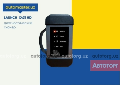 АвтоСканер X-431 HD 3 для автосервиса (Автосервисное оборудование) в городе Ташкент