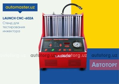 Стенд для тестирование инжектора Launch CNC 602 (Китайская версия) в городе Ташкент