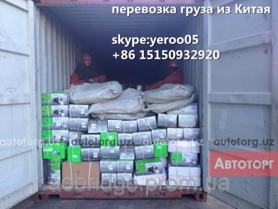 Наша компания осуществляет перевозки... в городе Ташкент