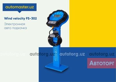 Спецтехника другой Т Электронная автоподкачка для автосервисов (Автосервисное оборудование) 2020 года за 2 500 000 сум в городе Ташкент