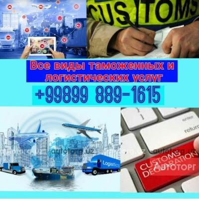 Транспортная компания OOO«RAM TRANS... в городе Ташкент
