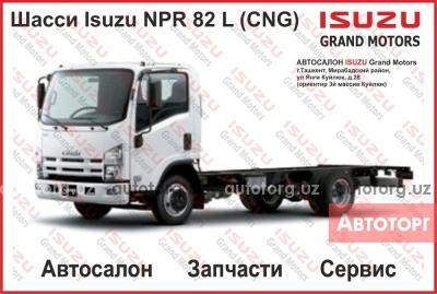 Спецтехника Isuzu Шасси ISUZU NPR 82 L (CNG) без кузова в Ташкент