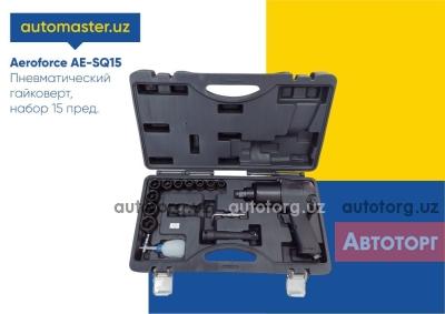Спецтехника другой Т Пневматический гайковерт Aeroforce AE-SQ15 для автосервисов 2020 года за 1 011 000 сум в городе Ташкент