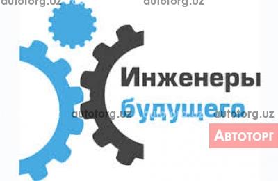 Втулка кронштейна в городе Ташкент