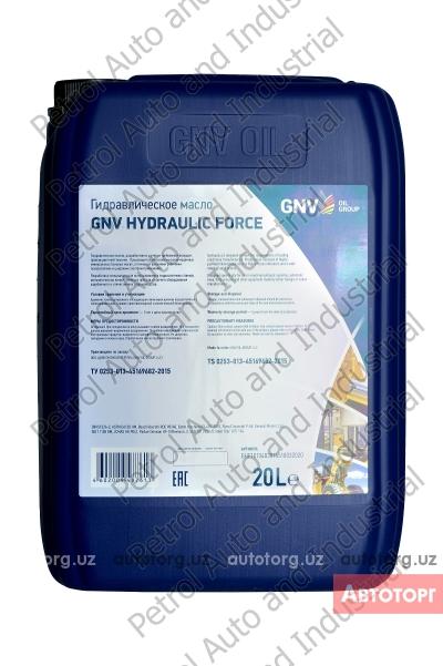 Масло гидравлическое GNV HLP... в городе Ташкент