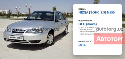 Автомобиль Chevrolet Nexia 2016 года за 9200 $ в Фергане