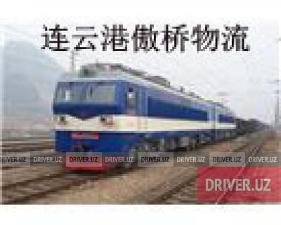 Ляньюньганская транспортная экспедиторская компания«... в городе Ташкент