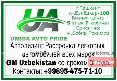 Автомобиль Chevrolet Nexia 2018 года за 1 $ в Ташкенте