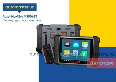 Автосканер диагностический Autel MaxiSys MS906BT, российская версия в городе Ташкент