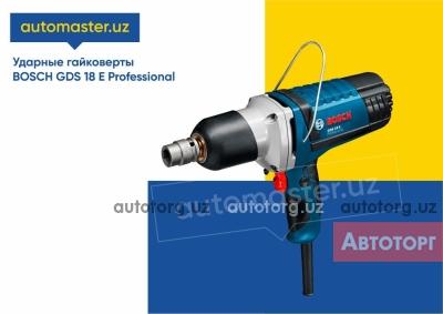 Спецтехника другой Т Ударный грузовой гайковерт BOSCH GDS 18 E Professional для автосервиса 2020 года за 6 000 000 сум в городе Ташкент
