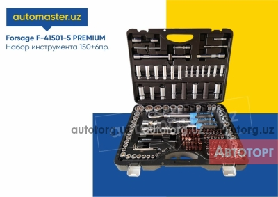 Спецтехника другой Т Набор инструментов Forsage F-41501-5 Premium 150пр 2020 года за 1 673 000 сум в городе Ташкент