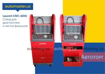 Инжектор LAUNCH CNC 601A для автосервиса (Автосервисное оборудование) в городе Ташкент