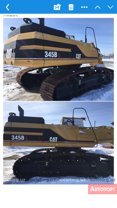 Спецтехника экскаватор Caterpillar 350 bl uhd 2000 года за 492 000 $ в городе Ташкент