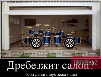 Авто ателье CARTEX делает... в городе Ташкент