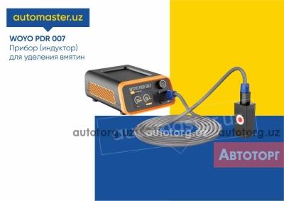 Спецтехника другой Т Индуктор Woyo PDR-007 для удаление вмятин (автосервисное оборудование) 2020 года за 6 765 000 сум в городе Ташкент