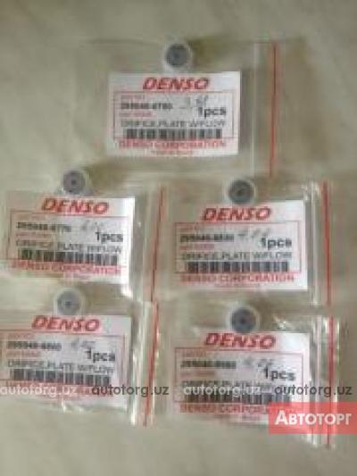 клапана мембраны-таблетки для форсунок DENSO; https://diesel-tnvd.tiu.ru/g3917970-klapana-membrany-denso с доставкой к Вам; Клапана форсунок DELPHI 28239294/9308-621C (евро III) и 28239295/9308-622B(евро IV) https://diesel-tnvd.tiu.ru/g3800896-28239294-28440421-28239295 с доставкой к Вам; Распылители для форсунок DELPHI, BOSCH, ZEXEL, DENSO, VE, СR с доставкой к Вам; Нужны постоянные продавцы!Постоянным заказчикам скидки всегда! Доставка 1 классом почты РОССИИ(1-4дня) и СпецсвязЬю СНГ (3-5рабочих дней) с отслеживанием в интернете. Сотрудничаем с продавцами и автосервисами. http://diesel-tnvd.tiu.ru (з/ч со страховкой ЗАКАЗОВ) E-mail: mr.smash@rambler.ru 810-996551-680499 8-800-5552913(бесплатно из России) 8-953-1436595(бесплатно из России) ICQ : 413043649 SKYPE : mr.smash312 Agent: plunger2011@mail.ru Whatsapp: +996551145588 в городе Ташкент